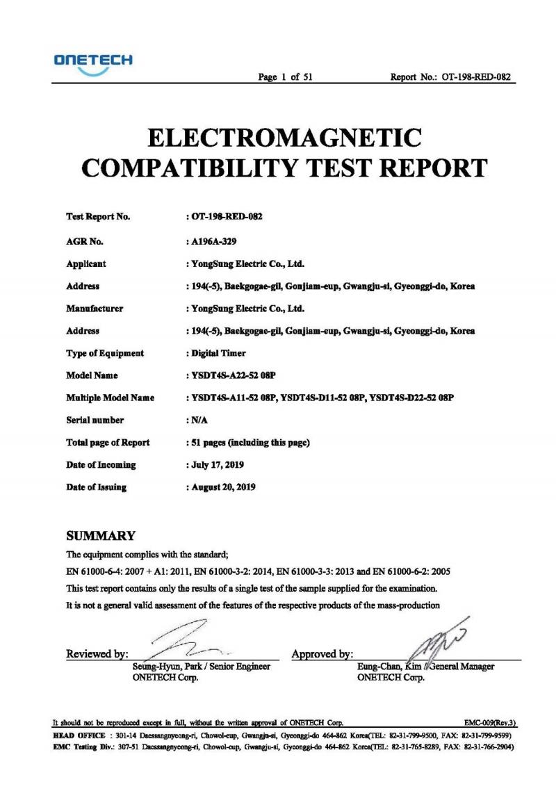 韓國龍聲計時器YSDT4S-D2252-08P認證證書02