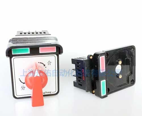 分合閘帶燈轉換開關YSLDNCA6201-E4RG10BD
