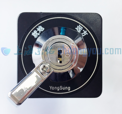 鑰匙開關YSK5C2405-K9ML4