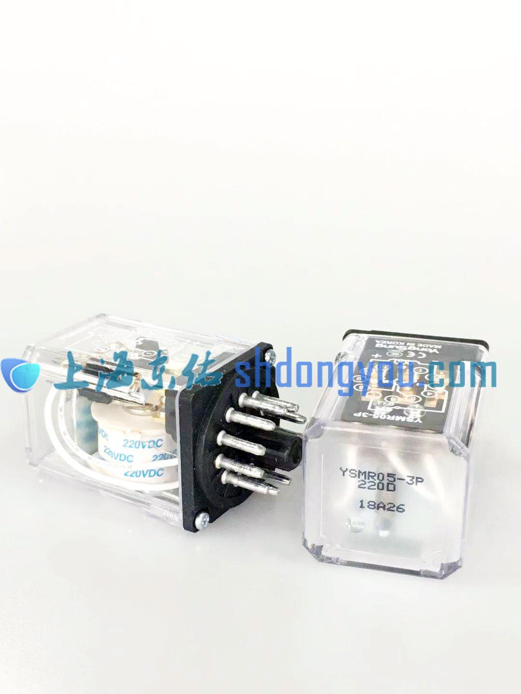 中間繼電器YSMR05-3P